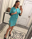 Женский стильный повседневный костюм: жакет и платье с кружевом (5 цветов), фото 3
