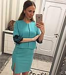 Женский стильный повседневный костюм: жакет и платье с кружевом (5 цветов), фото 4