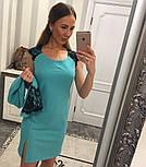 Женский стильный повседневный костюм: жакет и платье с кружевом (5 цветов), фото 5