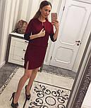 Женский стильный повседневный костюм: жакет и платье с кружевом (5 цветов), фото 7