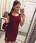 Женский стильный повседневный костюм: жакет и платье с кружевом (5 цветов), фото 9