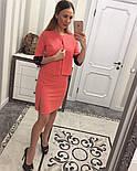 Женский стильный повседневный костюм: жакет и платье с кружевом (5 цветов), фото 10