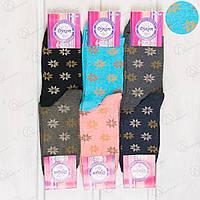 Хлопковые носки женские с цветочным принтом Дукат 051drn (в упаковке 12 ед.)