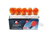 Лампа указателей поворотов и стоп-сигналов PY21W 12V 21W BAU15SY Amber смещенный цоколь