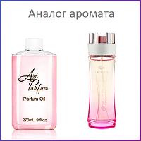 165.  Парфюмерный концентрат - 270 мл.  Dream of Pink  от Lacoste