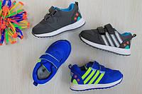 Кросівки для хлопчиків. Огляд колекції тм Томм. Де купити кросівки?