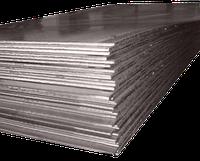 Лист стальной горячекатаный  1,5-150 мм