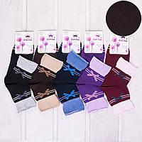 Носки женские с бамбуковым волокном Корона  B-2306 купить носки опт (в упаковке 12 ед.)