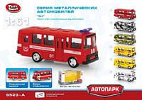 """Автобус PLAY SMART 6523-A """"Автопарк"""" ПАЗ инерц.откр.дв.6в.кор.16,1*6,1*16,5 ш.к./96/"""