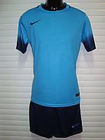 Футбольная форма Nike