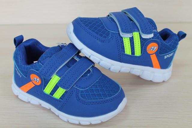 Детские кроссовки размер 21 -26 style-baby.com