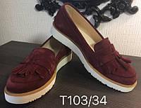 СУПЕРСКИЕ Лоферы обувь Loafer женские классические туфли лоуферы кожа