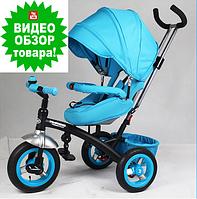 Велосипед детский трехколесный Turbo Trike М-3195 надувные колеса поворотное сиденье Турбо трайк
