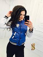 Женская куртка-американка БАТАЛ