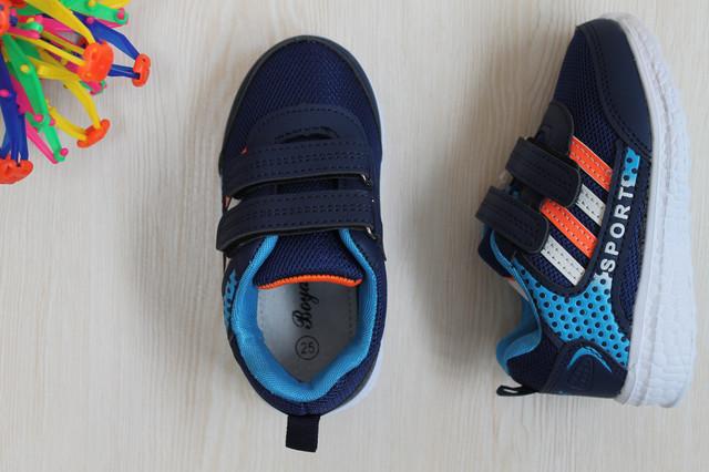 детские кроссовки style-baby.com
