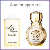 168. Концентрат 270 мл Eros Pour Femme от Versace