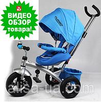 Велосипед детский трехколесный  turbo trike m3194, поворотное сидение Турбо Трайк с надувными колесами