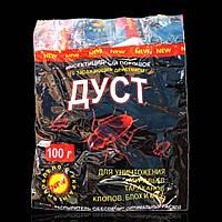 Дуст инсектицидный от тараканов, блох, клопов, муравьев(СрТарМур_Дуст)