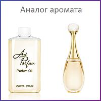171. Концентрат 270 мл J`Adore Voile de Parfum от Dior