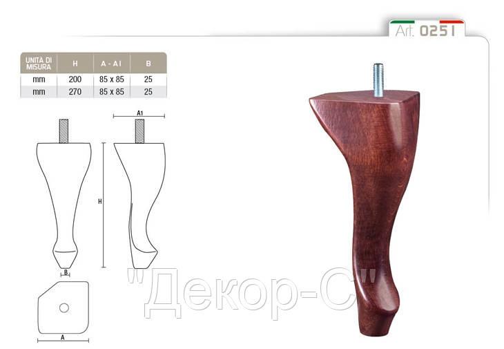 Ножка меблева фігурна букова DV Art. 0251