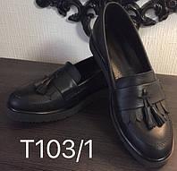 28ca0b9d505c Суперские Лоферы обувь в стиле Loafer женские классические туфли лоуферы  черная кожа