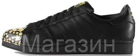 Женские кроссовки Adidas Superstar Pharrell Supershell Black Адидас Суперстар черные, фото 2