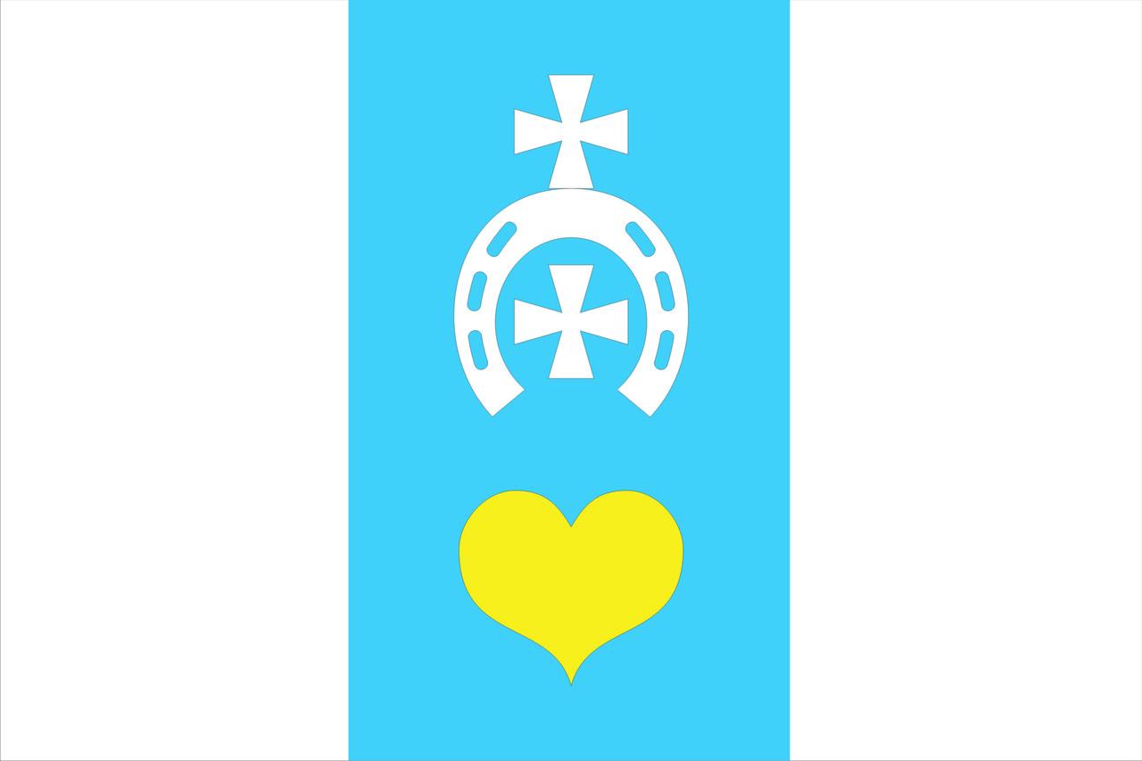 Флаг Березани 0,9х1.35м. Материал атлас
