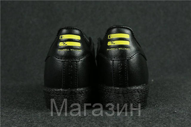 купить кроссовки Adidas Superstar Pharrell Supershell