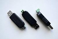 Конвертер интерфейсов USB<>RS485