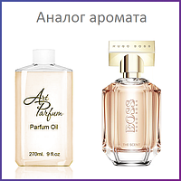 176. Концентрат 270 мл Hugo Boss The Scent For Her