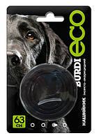 Ошейник противоблошиный БУРДИ ЭКО для собак 63 см (черный)
