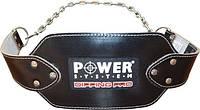 Пояс для отягощений Power System Dipping Pro PS - 3820