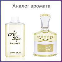 177. Концентрат 270 мл. Creed Aventus for Her
