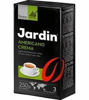 Кофе молотый ЖАРДИН Americano Crema (250г)