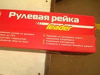 Рейка рулевая Москвич 2126 2717 ОДА ОРБИТА fenox