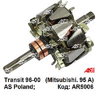 Ротор (якорь) генератора Ford Transit 2.5 D - 2.5 TD (96-00) Форд Транзит. AR5006 - AS Poland.