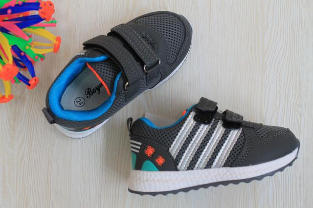 style-baby.com серые кроссовки детские
