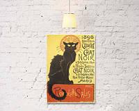 """Винтажный французский плакат """"Черный кот"""""""