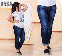 Женские джинсы с подкатами 8853012