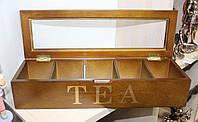 """Деревянная шкатулка для чая """"Классика"""". Есть царапина."""