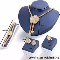 Изысканный набор бижутерии 4/1-подвеска,кольцо,браслет и серьги