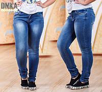 Женские батальные джинсы 883260
