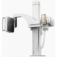 Цифровой рентгеновский аппарат с U-образным штативом для проведения рентгенографии. New Oriental 1000