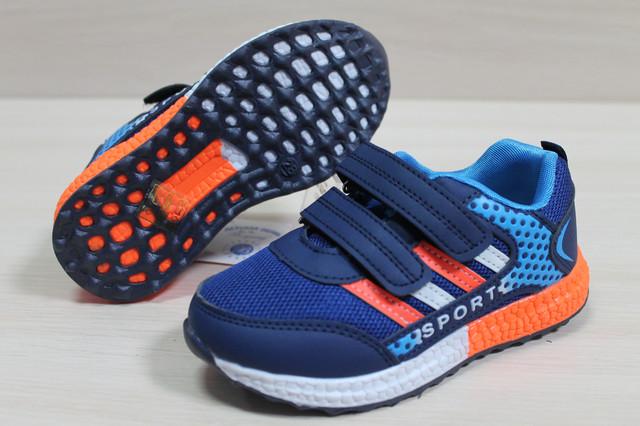 детские кроссовки синий style-baby.com