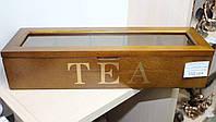 """Деревянная шкатулка для чая """"Классика"""". Есть царапина"""