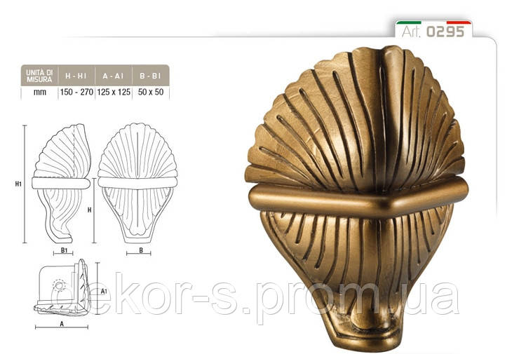Ножка меблева фігурна букова DV Art. 0295
