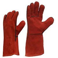 Перчатки спилковые КРАГИ, красные, 35см