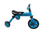 Складной трёхколёсный велосипед 2в1 синий TCV (T701 B)