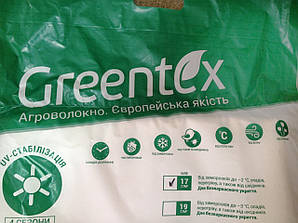 Агроволокно чёрно-белое Greentex  1.6х10 (16 м2) Польща 50 гр/м.кв