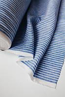 Ткань льняная синяя с белым полоса 170 пл. 150 ш.